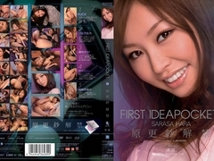 Sarasa Hara in First Impression