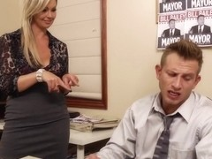 Abbey Brooks & Bill Bailey in Naughty Office