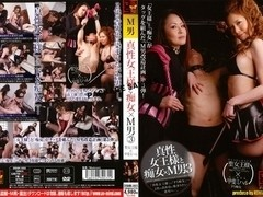 Kai Miharu in Saint King Michal Kai 3 M Slut Queen And Genuine Man