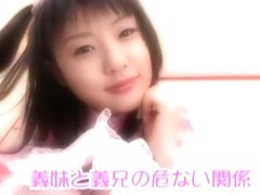 Fabulous Japanese slut Tsubomi in Hottest College, Stockings JAV video
