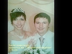 Real homemade russian floozy wife intimate pictures and clips