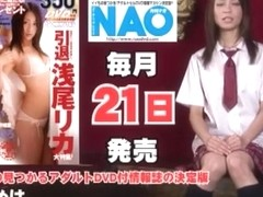 Amazing Japanese whore Cocomi Naruse, Aika Kaduki in Horny Blowjob, Fingering JAV video